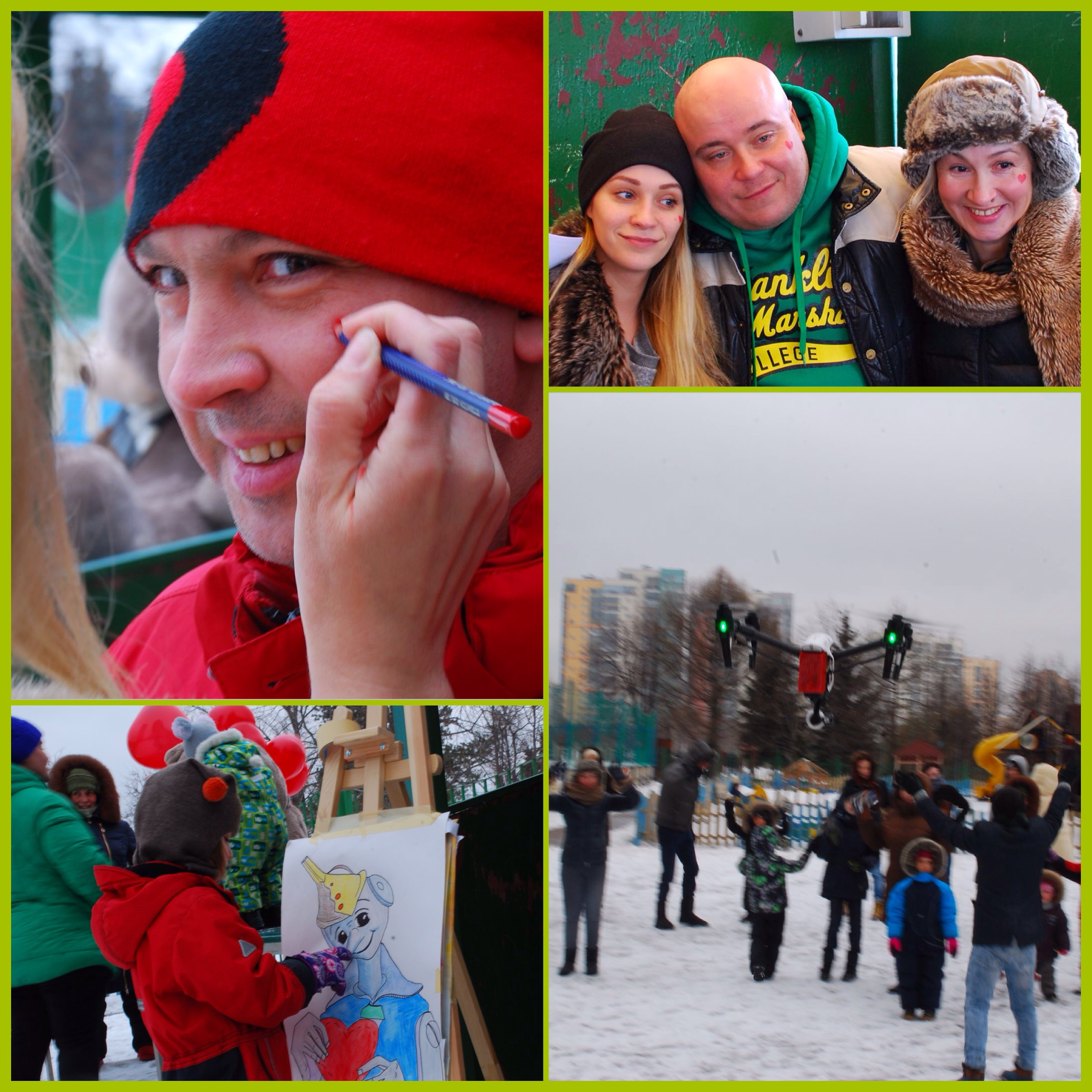 "14 февраля в ""Олимпе""  / tsjolimp.ru"
