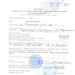 паспорта_002